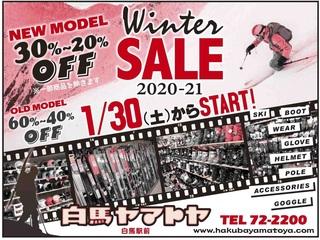sale 20210120.jpg